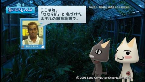 torosute2009/7/28 ホタル 15