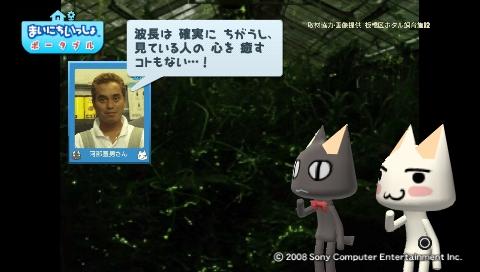 torosute2009/7/28 ホタル 20