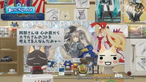 torosute2009/7/28 ホタル 23