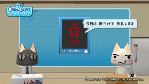 torosute2009/7/30 萌える参考書 14