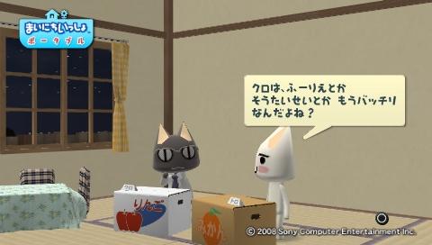 torosute2009/7/30 萌える参考書 77