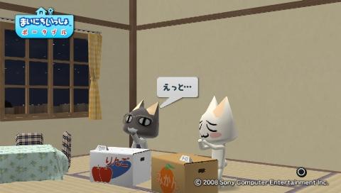 torosute2009/7/30 萌える参考書 78
