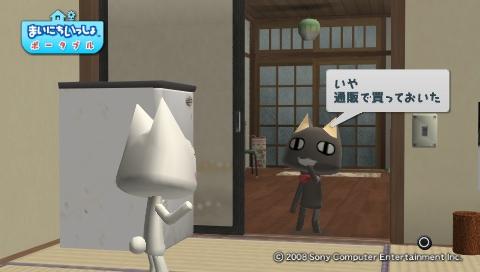 torosute2009/7/31 口内旅行 13