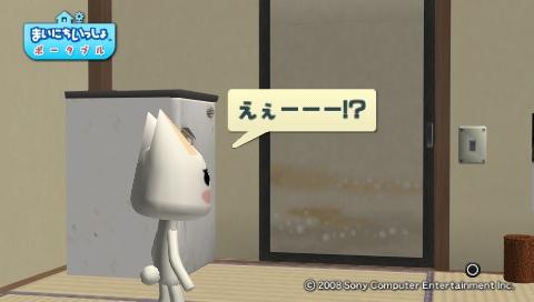 torosute2009/7/31 口内旅行 15