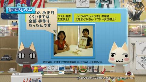 torosute2009/8/1 どうぶつしょうぎ 13