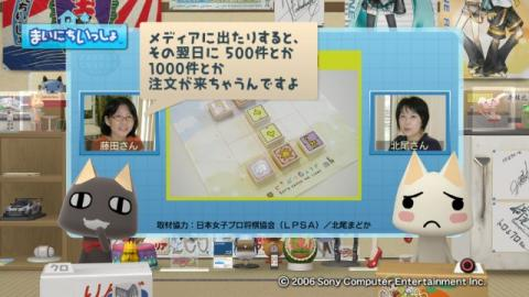 torosute2009/8/1 どうぶつしょうぎ 17