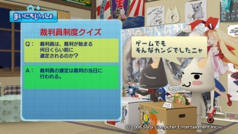 torosute2009/8/2 裁判員制度 6