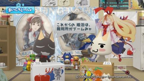 torosute2009/8/2 裁判員制度 15