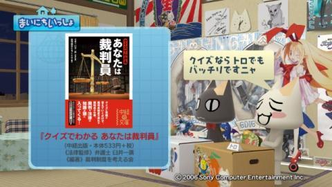 torosute2009/8/2 裁判員制度 16