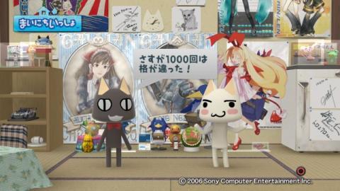 torosute2009/8/4 トロステ1000回記念