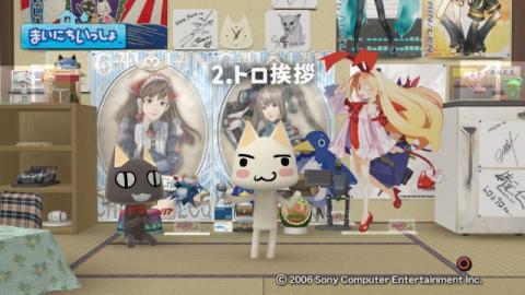 torosute2009/8/4 トロステ1000回記念 8