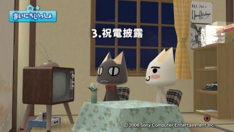 torosute2009/8/4 トロステ1000回記念 13