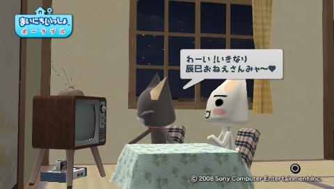 torosute2009/8/4 トロステ1000回記念 16