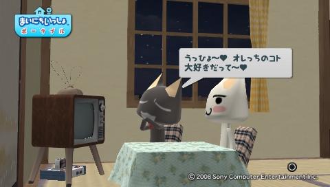 torosute2009/8/4 トロステ1000回記念 17
