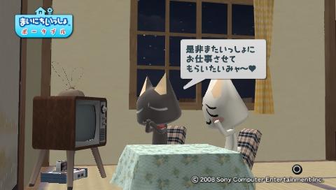 torosute2009/8/4 トロステ1000回記念 18