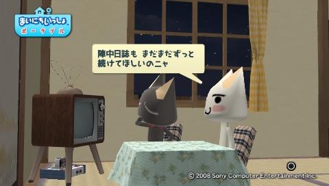 torosute2009/8/4 トロステ1000回記念 23