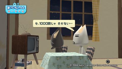 torosute2009/8/4 トロステ1000回記念 25