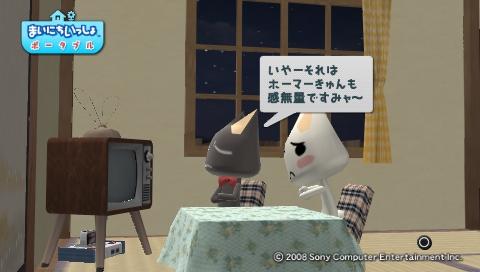 torosute2009/8/4 トロステ1000回記念 26