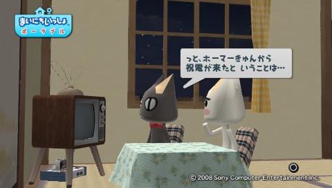 torosute2009/8/4 トロステ1000回記念 27