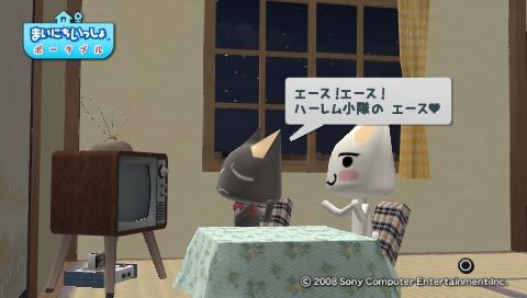 torosute2009/8/4 トロステ1000回記念 29