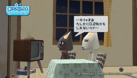 torosute2009/8/4 トロステ1000回記念 34