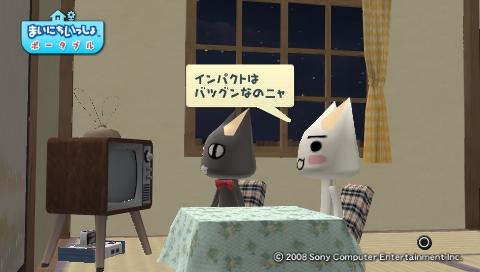 torosute2009/8/4 トロステ1000回記念 35