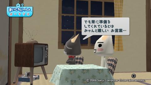 torosute2009/8/4 トロステ1000回記念 36