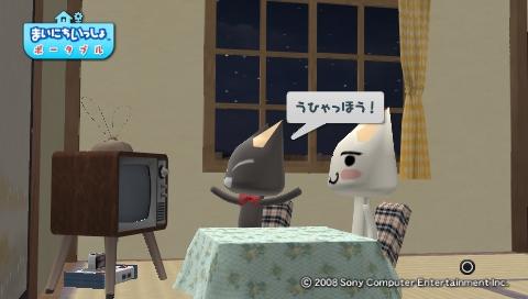 torosute2009/8/4 トロステ1000回記念 39
