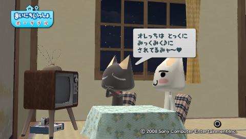 torosute2009/8/4 トロステ1000回記念 42