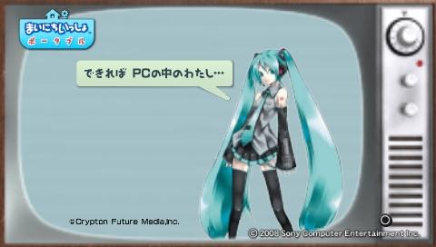 torosute2009/8/4 トロステ1000回記念 44