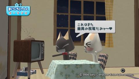torosute2009/8/4 トロステ1000回記念 48