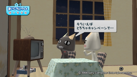 torosute2009/8/4 トロステ1000回記念 49