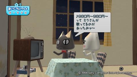 torosute2009/8/4 トロステ1000回記念 50