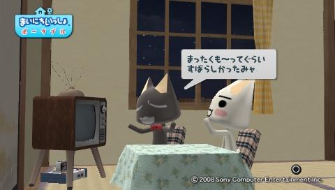 torosute2009/8/4 トロステ1000回記念 52