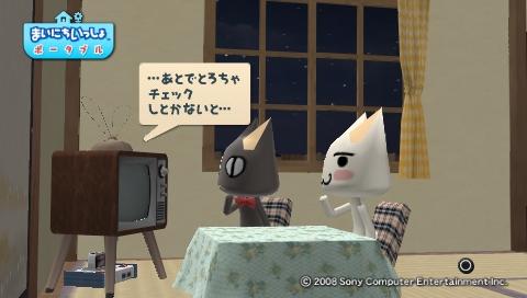 torosute2009/8/4 トロステ1000回記念 53