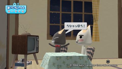 torosute2009/8/4 トロステ1000回記念 61