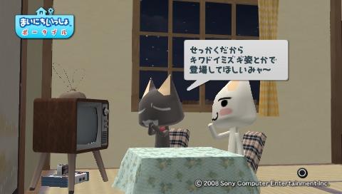torosute2009/8/4 トロステ1000回記念 63