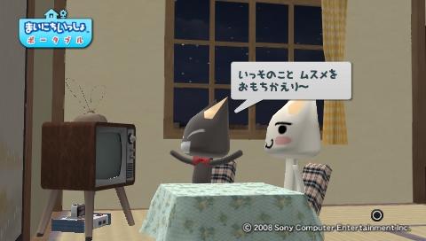 torosute2009/8/4 トロステ1000回記念 65