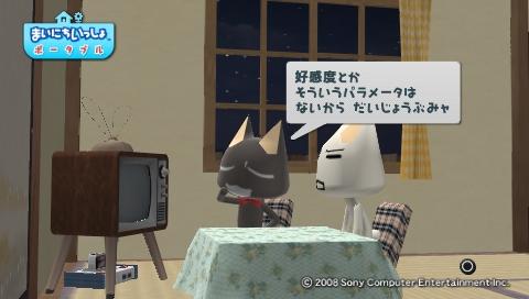 torosute2009/8/4 トロステ1000回記念 67