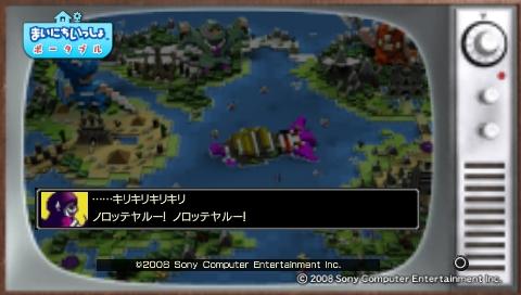 torosute2009/8/4 トロステ1000回記念 68