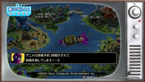 torosute2009/8/4 トロステ1000回記念 69