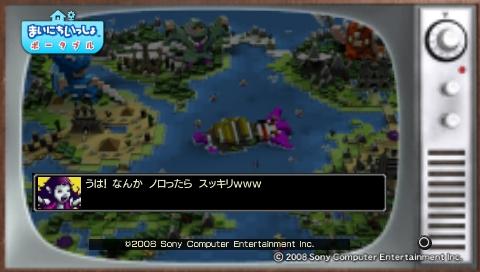 torosute2009/8/4 トロステ1000回記念 72