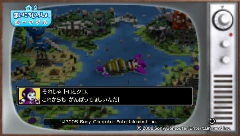 torosute2009/8/4 トロステ1000回記念 73