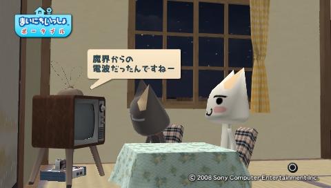 torosute2009/8/4 トロステ1000回記念 74