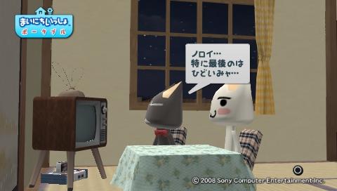 torosute2009/8/4 トロステ1000回記念 75
