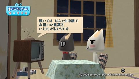 torosute2009/8/4 トロステ1000回記念 76