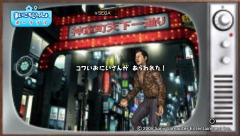 torosute2009/8/4 トロステ1000回記念 78