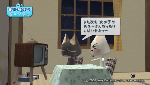 torosute2009/8/4 トロステ1000回記念 77