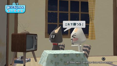 torosute2009/8/4 トロステ1000回記念 83