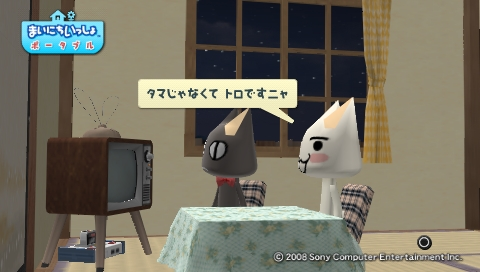 torosute2009/8/4 トロステ1000回記念 86